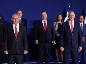Israel's outgoing coalition government, June 16, 2020