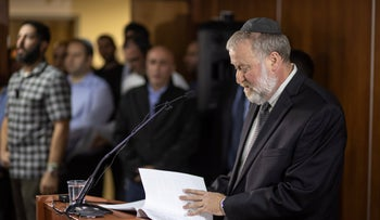 Attorney General Mendelblit announcing that he decided to indict Prime Minister Netanyahu on corruption charges.