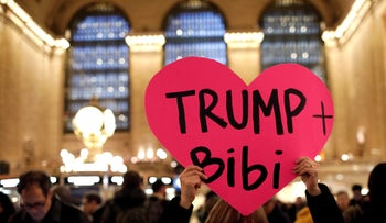 """Muslim and Jewish Solidarity"" protest against the policies of President Trump and Prime Minister Netanyahu at Grand Central Terminal in New York City, U.S., February 15, 2017"