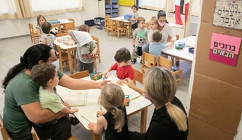 Israel is expected to pass reforms on preschools, but won't legislate adding more staff due to lack of funding.