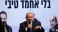 Netanyahu speaks at a campaign event before Israel's last election in front of an image disparaging the Joint List, Ramat Gan, February 29, 2020.