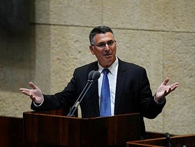 Gideon Sa'ar addresses the Knesset plenum in Jerusalem, July, 2020.