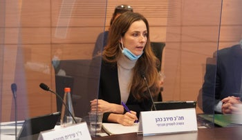 Social Equality Minister Meirav Cohen at the Knesset in Jerusalem, October 2020.