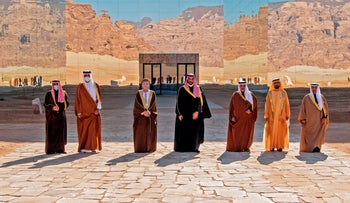 Leaders from GCC states before the opening session of the 41st GCC summit in the northwestern Saudi city of al-Ula,January 5, 2021