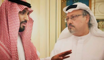 """Saudi Crown Prince Mohammed bin Salman with journalist Jamal Khashoggi, whose murder he instigated, in a scene from the documentary """"The Dissident"""""""