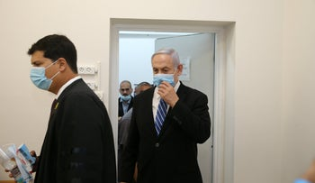 Benjamin Netanyahu at the opening of his corruption trial at the Jerusalem District Court, May 2020.