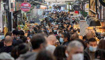 Jerusalem's Mahane Yehuda market, December 25, 2020. The subjects photographed have no connection to the content of the article