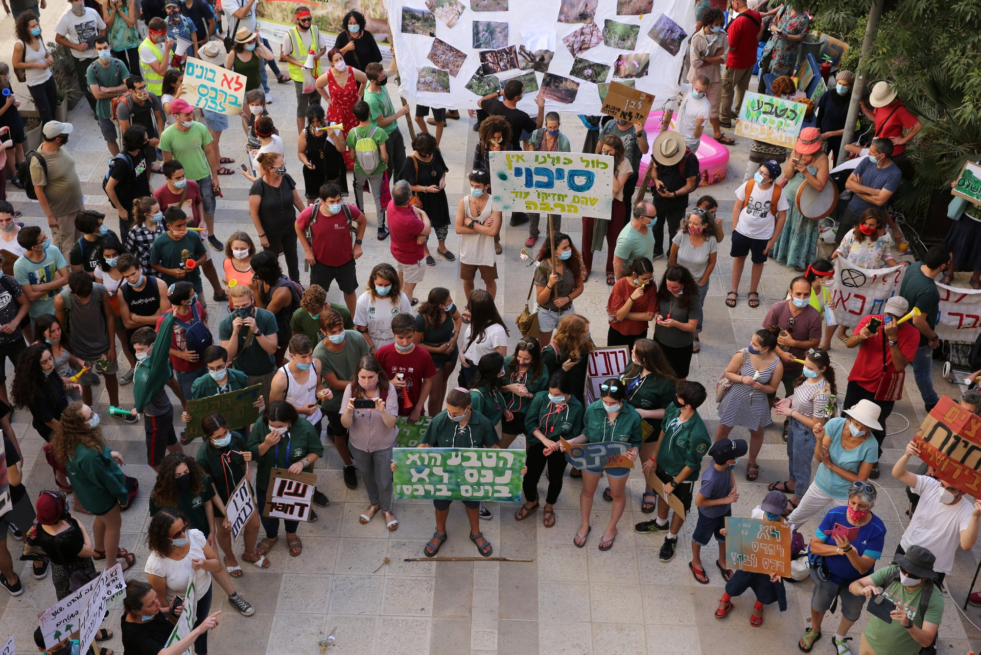 Opponents to the Reches Lavan housing construction plan demonstrate in Jerusalem, June 2020. The appeals committee has rejected thousands of objections based on likely environmental damage.