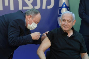 Netanyahu receives the second dose of Pfizer's COVID vaccine, January 9, 2020