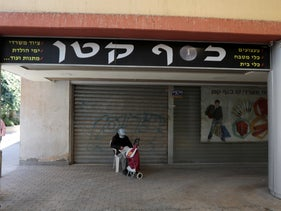 Lockdown in a shopping center in the southern Israeli city of Dimona, December 29, 2020
