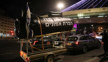 A replica of the submarine in an anti-Netanyahu protest in Jerusalem, October 14, 2020