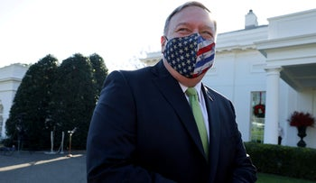 U.S. Secretary of State Mike Pompeo visits the White House on an apparent family tour in Washington, U.S. December 11, 2020