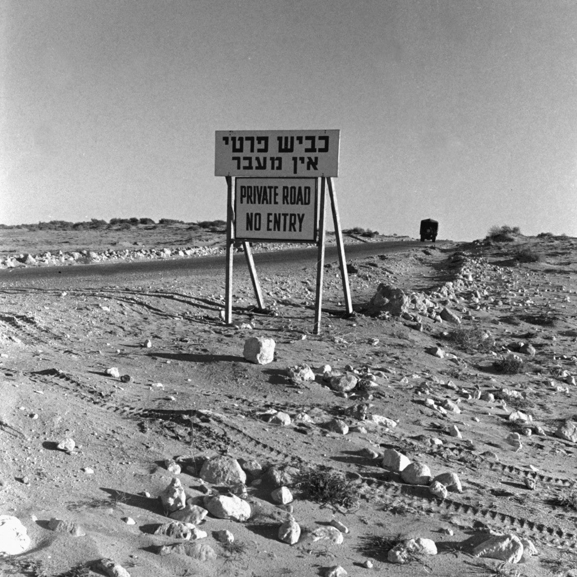 A nuclear reactor rises from the desert at the Negev Nuclear Research Center in Dimona, Israel, 1960.