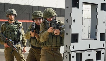 IDF combat soldiers practice in an exercise, 2020.