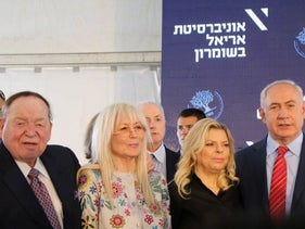 The Adelsons and Netanyahus at Ariel University Medical School corner laying ceremony in 2017.