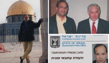 Ali Lmrabet posing in front of the Dome of the Rock in 1998, meeting Prime Minister Benjamin Netanyahu in Tel Aviv and his press accreditation for the groundbreaking visit to Israel.