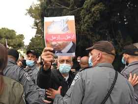 A demonstration against Prime Minister Benjamin Netanyahu during a visit to Nazareth, January 13, 2021.