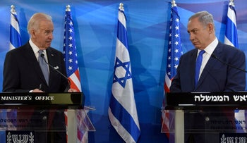 U.S. Vice President Joe Biden (L) and Israeli Prime Minister Benjamin Netanyahu look at each other as they deliver joint statements during their meeting in Jerusalem, March 9, 2016.