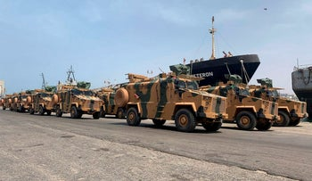 The reportedly Turkish-made armoured personnel vehicles, shipped to Libya's UN-recognised Government of National Accord (GNA), arriving at Tripoli port, May 18, 2019.