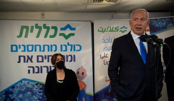 Benjamin Netanyahu speaks during a visit to a health clinic in Nazareth, January 13, 2021.