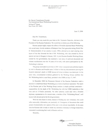 Russian Ambassador Darchiev's response to Baruch Tenembaum's letter to President Putin: Raoul Wallenberg's death is the sole responsibility of the USSR and Stalin