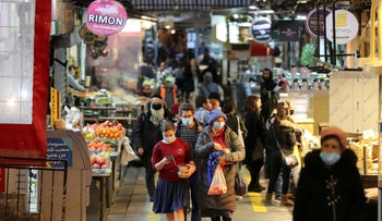 People shop before Israel imposes a third national lockdown to fight climbing coronavirus infections, in Jerusalem December 27, 2020.