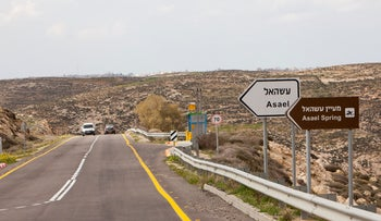 Signs pointing to the Asael outpost in the West Bank, January 2021.