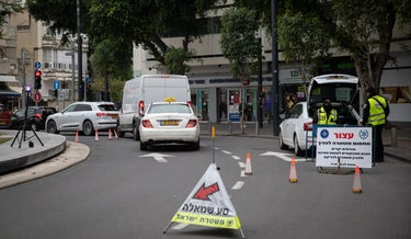 A police checkpoint in central Tel Aviv during Israel's third nationwide lockdown, January 19, 2021.