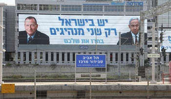 Campaign posters in central Tel Aviv show Benjamin Netanyahu and Ron Huldai, January 11, 2021.
