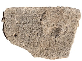 Greek inscription from a church reused in a family home mentions 'Christ born of Mary'