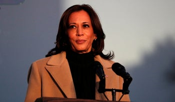 Vice President Kamala Harris speaks at a COVID-19 memorial event at the Lincoln Memorial in Washington, U.S. January 19, 2021.