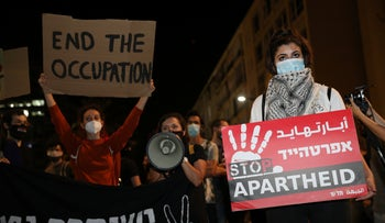 A protest against the planned annexation of parts of the West Bank, in Tel Aviv, June 2020.