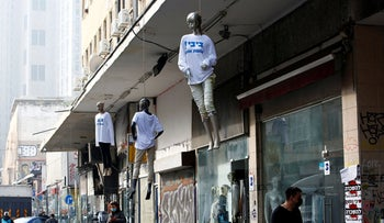 Mannequins, wearing T-shirts with the words in Hebrew, 'Bibi abandoned us,' hang in front of closed shops during a protest against restrictions on businesses, Tel Aviv, January 5, 2021.