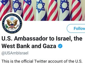 Screenshot of the U.S. Embassy in Israel's Twitter account, January 20, 2021.