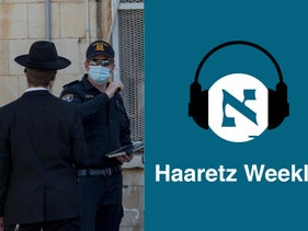 Israeli police enforcing Coronavirus restrictions in Jerusalem in 2020.