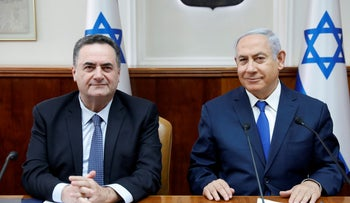 Prime Minister Benjamin Netanyahu, and then Minister of Transport and Minister of Foreign Affairs, Yisrael Katz, Jerusalem, February 24, 2019.