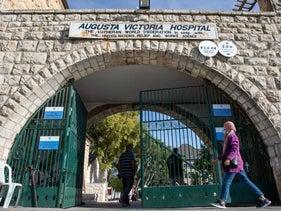 The Augusta Victoria hospital in East Jerusalem, January 2021.