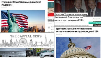 A selection of fake news websites with Russian links. Disinfo stories include U.S. involvement in the creation of COVID-19 and a Turkish power grab in Central Asia.