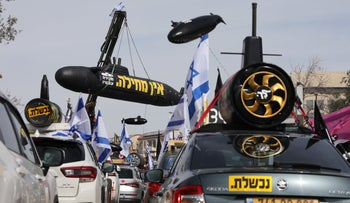 The protest convoy, bearing inflatable submarines, on the way to Jerusalem, January 25, 2021.