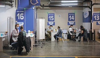 A Maccabi vaccination center in the underground car park at the Givatayim Mall, near Tel Aviv.
