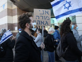 Protesters against the Education Ministry's directive in Tel Aviv, January 28, 2021
