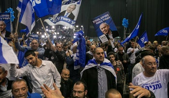 Likud activists in Tel Aviv on Election day, March 2, 2020.