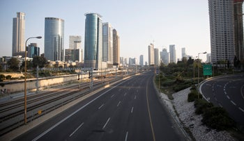 Ayalon Highway during the first lockdown, March 2020