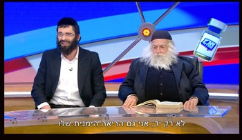Eretz Nehederet, an Israeli satire show, aired a sketch Wednesday portraying Rabbi Chaim Kanievsky, a top haredi leader in Israel, as controlling the Israeli government's lockdown enforcement