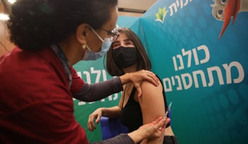 A coronavirus vaccine being administered at a Leumit vaccination center in Tel Aviv, this week