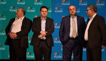 The four leaders of the Joint List parties prior to the March 2020 election.