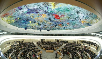 The UN Human Rights Council in Geneva, in February 2020.