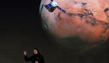 """Sarah Amiri, deputy project manager of a planned United Arab Emirates Mars mission talks about the project named """"Hope,"""" """"Amal"""" in Arabic, during a ceremony in Dubai, United Arab Emirates."""