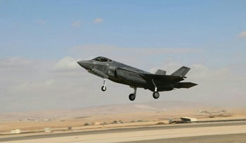 An Israeli F-35 stealth fighter jet landing at the Nevatim Air Force base.