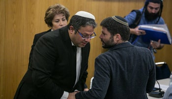 Itamar Ben-Gvir and Bezalel Smotrich in the Knesset, two years ago.